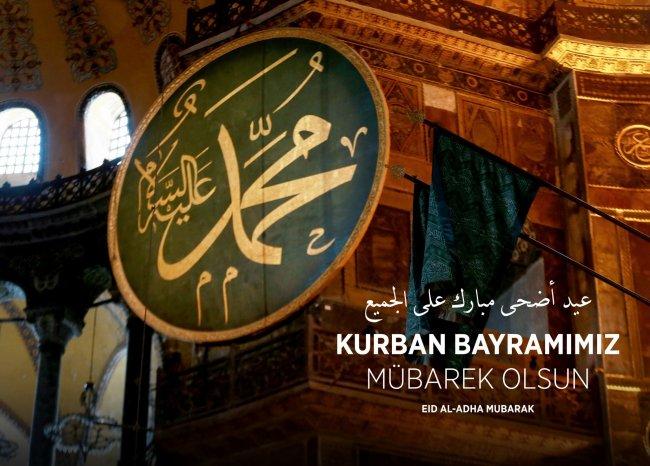 Günhafder Başkanı Kaba'dan Kurban Bayramı Mesajı